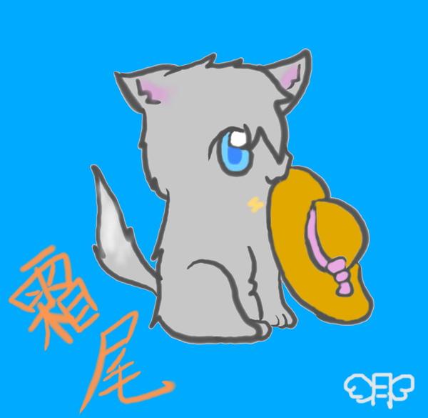 咬帽子(霜尾).jpg