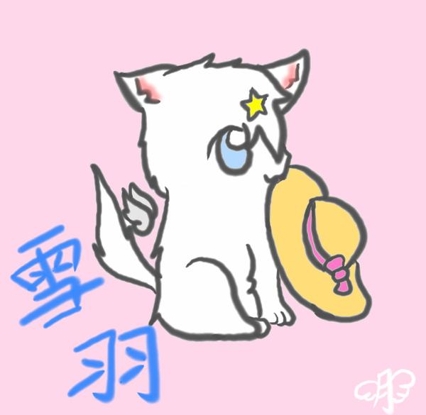 咬帽子(模子(雪羽).jpg