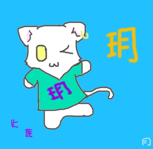 點圖(已上色)玥 - 1.jpg