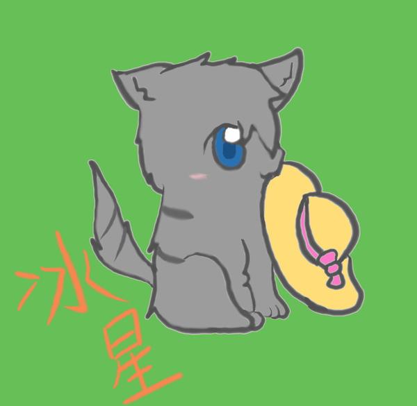 咬帽子(模子(冰星).jpg