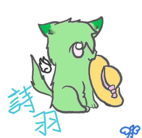咬帽子(模子(詩羽).jpg