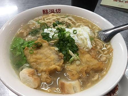 醇涎坊鍋燒意麵_171125_0006.jpg
