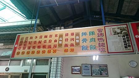 雞肉飯_171211_0006.jpg