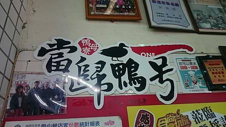 雞肉飯_171211_0004.jpg