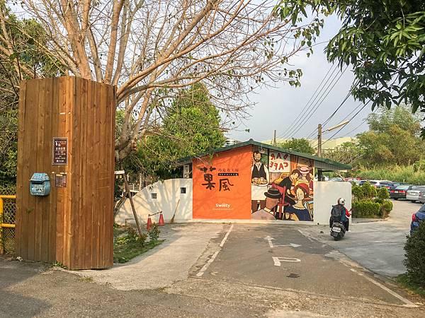 2018雲林親子景點旅遊-菓風巧克力工廠