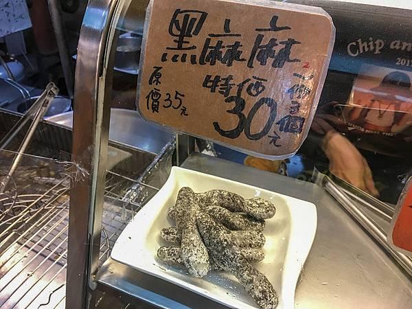台南中西區友愛街美食小吃-游叔叔白糖粿