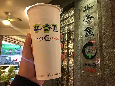 台南北區飲料-止喙焦