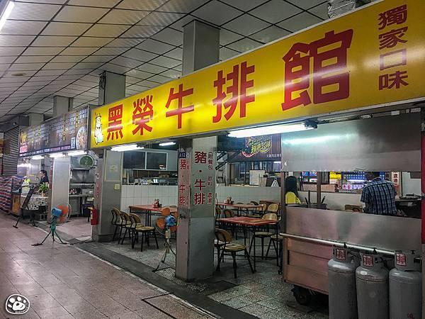 台南小北觀光夜市商場美食-黑榮牛排館 (6).jpg