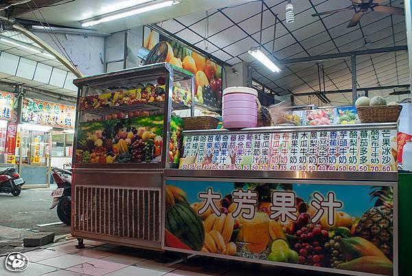 台南飲料小北觀光夜市商場-大芳果汁 (2).jpg