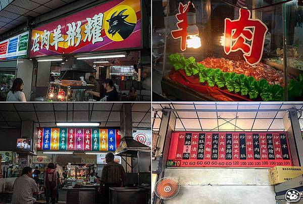 台南小北觀光夜市商場美食-舊-耀彬羊肉店 (1).jpg