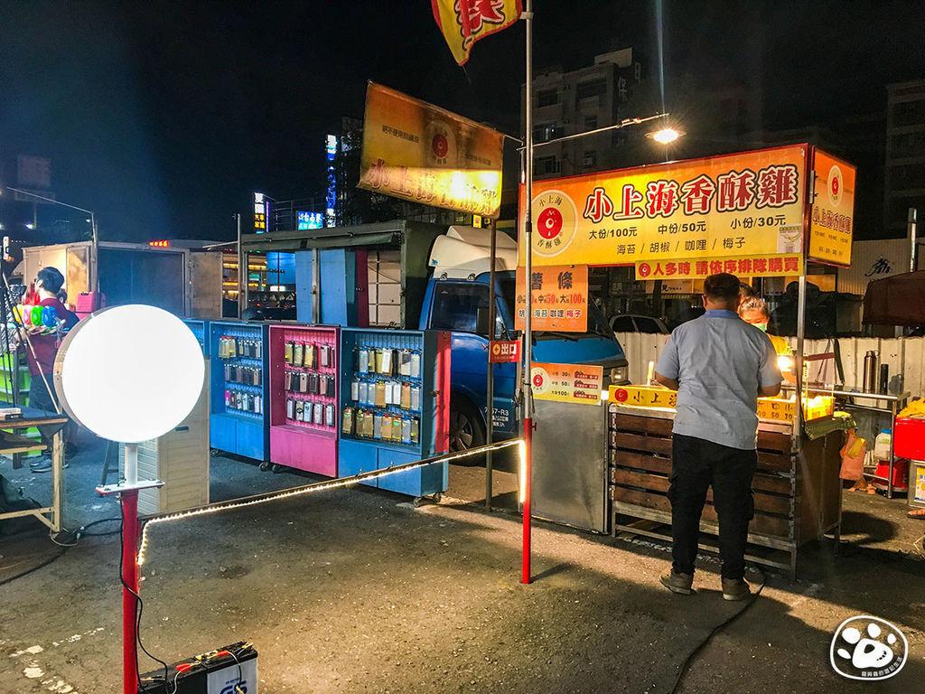 台南北區消夜-小北成功夜市-小上海香酥雞 (2).jpg