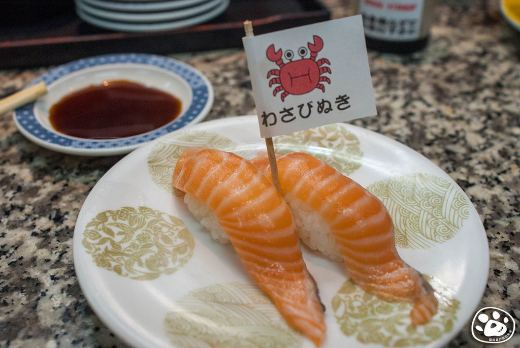 沖繩美食迴轉壽司-グルメ回転寿司市場 泡瀬店B (6).jpg