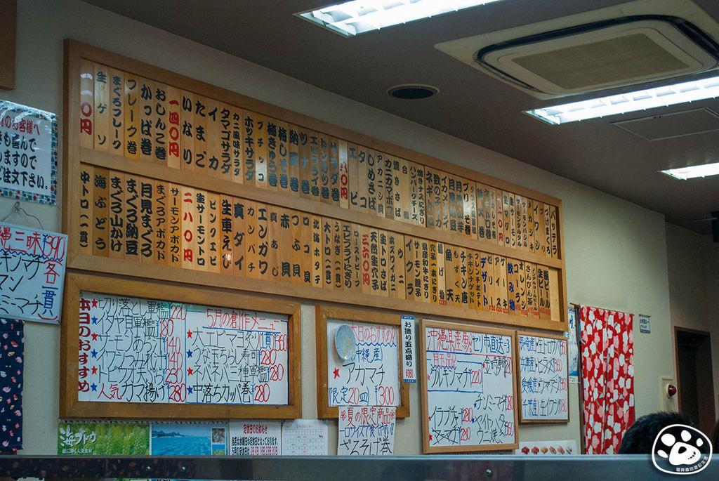 沖繩美食迴轉壽司-グルメ回転寿司市場 泡瀬店B (3).jpg