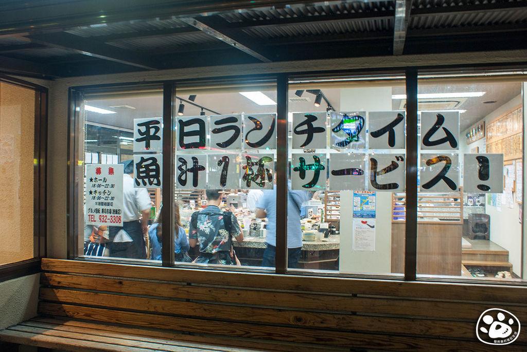 沖繩美食迴轉壽司-グルメ回転寿司市場 泡瀬店B (20).jpg