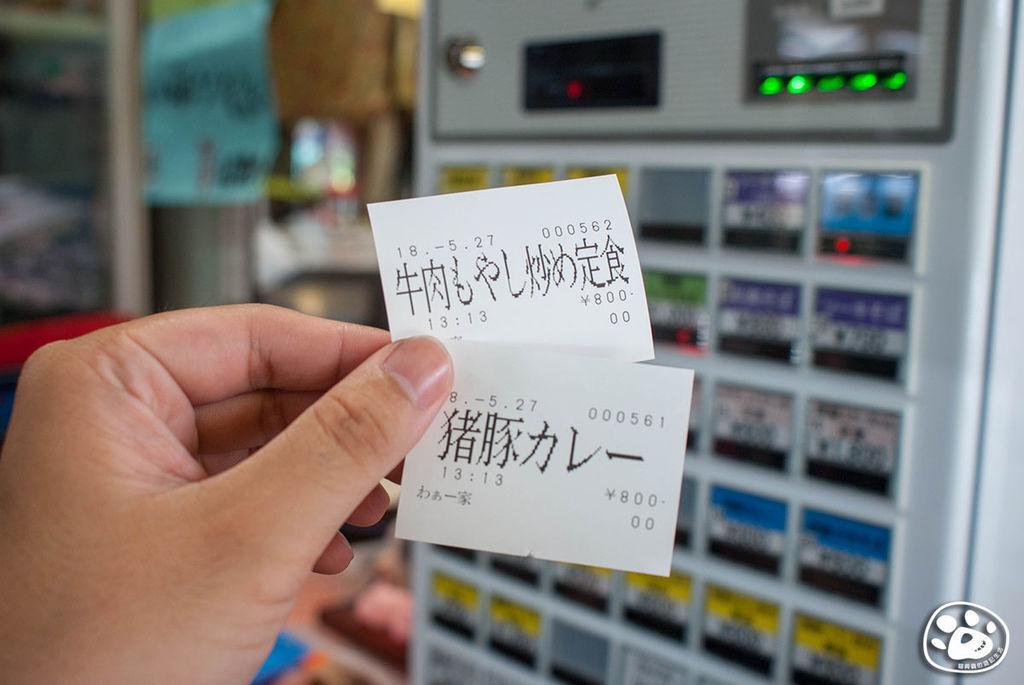 日本沖繩美食-國頭村-猪豚料理専門店 わぁ~家~ Wow HouseB (6).jpg