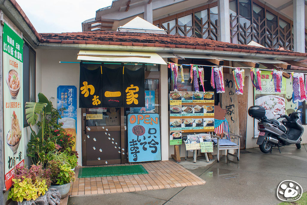 日本沖繩美食-國頭村-猪豚料理専門店 わぁ~家~ Wow HouseB (3).jpg