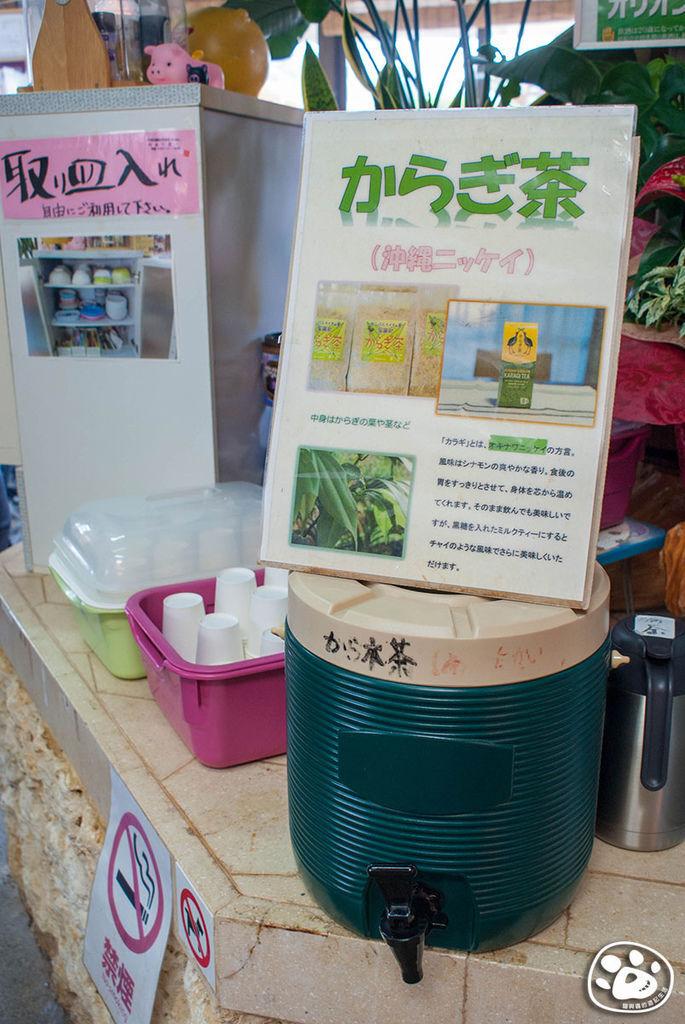 日本沖繩美食-國頭村-猪豚料理専門店 わぁ~家~ Wow HouseB (13).jpg