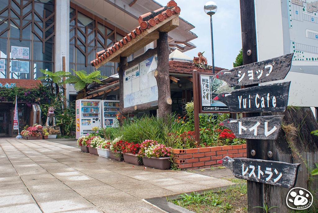 日本沖繩景點伴手禮名產-國頭村-道之驛YuiYui國頭 (1).jpg