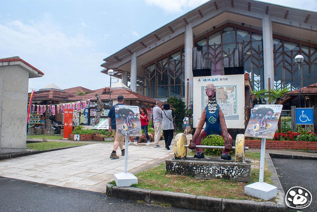 日本沖繩景點伴手禮名產-國頭村-道之驛YuiYui國頭 (3).jpg