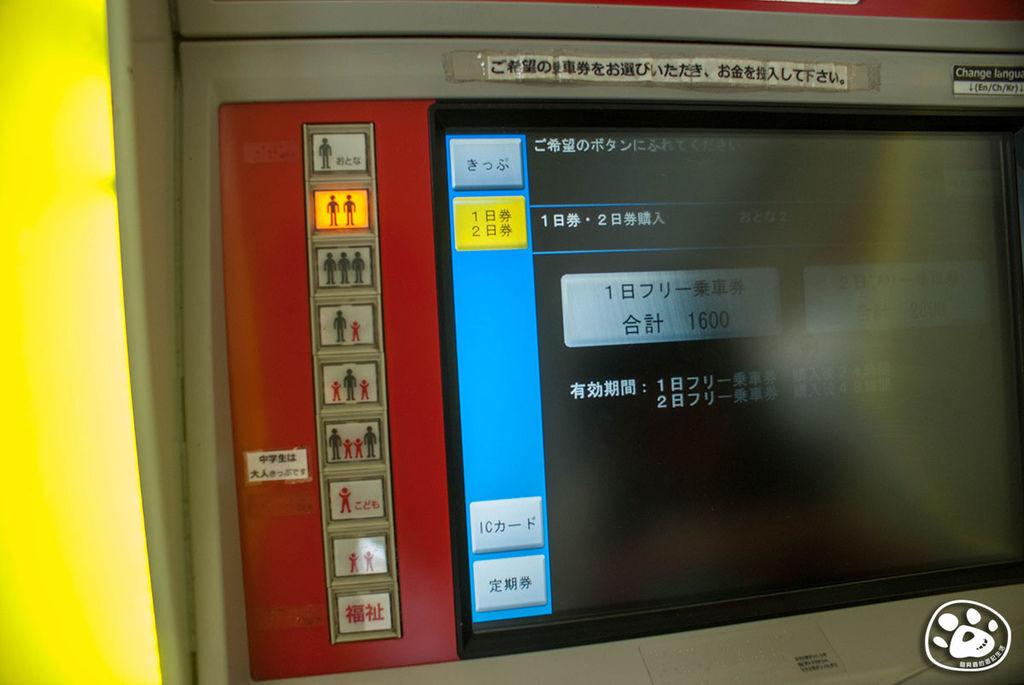 國際通-單軌交通-牧志站-一日票買法 (6).jpg