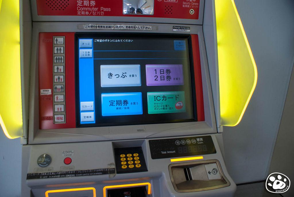 國際通-單軌交通-牧志站-一日票買法 (4).jpg