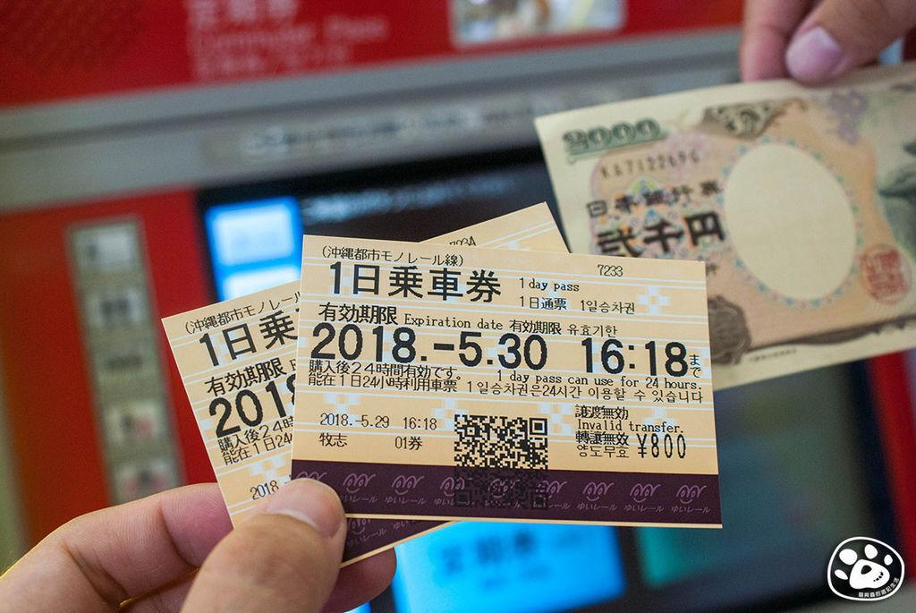 國際通-單軌交通-牧志站-一日票買法 (7).jpg