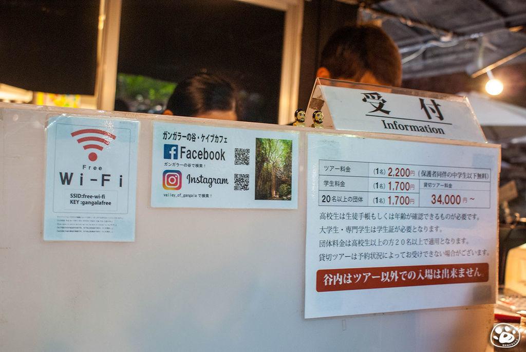 日本沖繩景點-GANGALA之谷 (5).jpg