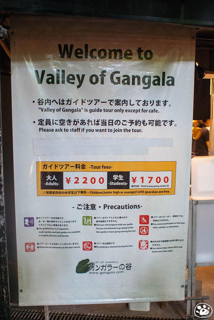 日本沖繩景點-GANGALA之谷 (9).jpg