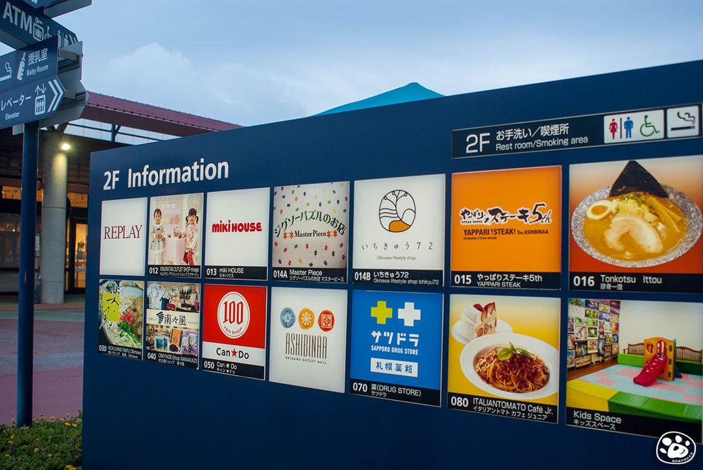 日本沖繩購物奧特萊斯免稅賣場Outlet Ashibinaa (6).jpg