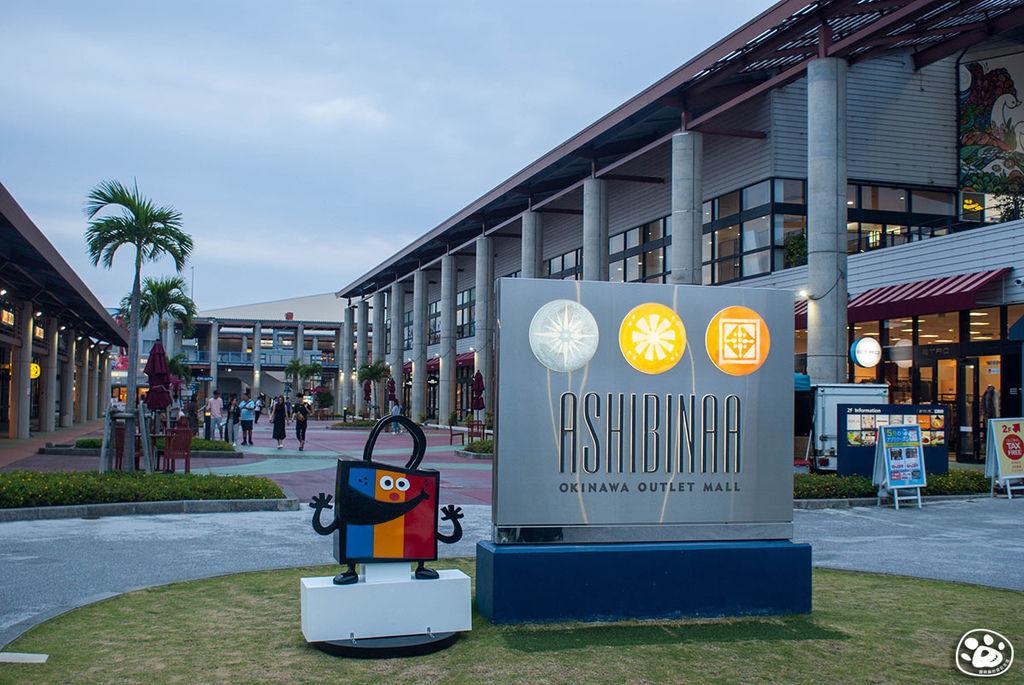 日本沖繩購物奧特萊斯免稅賣場Outlet Ashibinaa (4).jpg