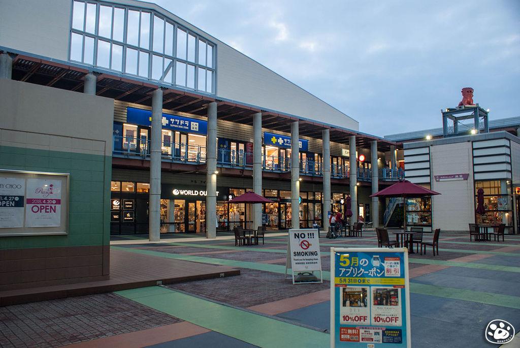 日本沖繩購物奧特萊斯免稅賣場Outlet Ashibinaa (11).jpg
