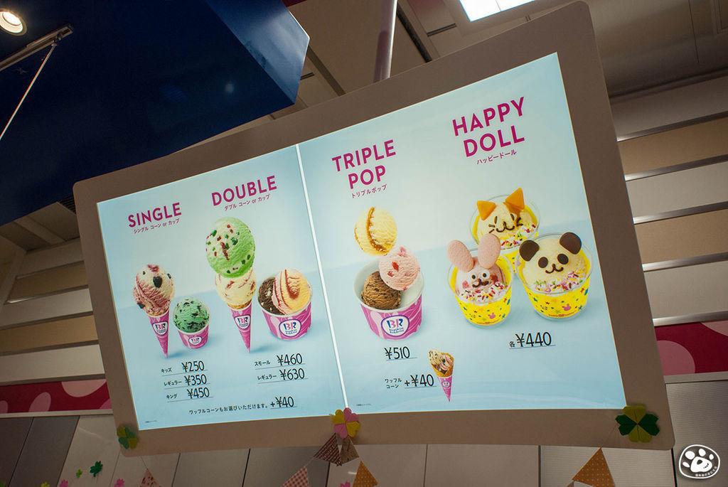 日本沖繩奧特萊斯購物中心31冰淇淋-Outlet Ashibinaa-BR(BarskinRobbyins) (2).jpg