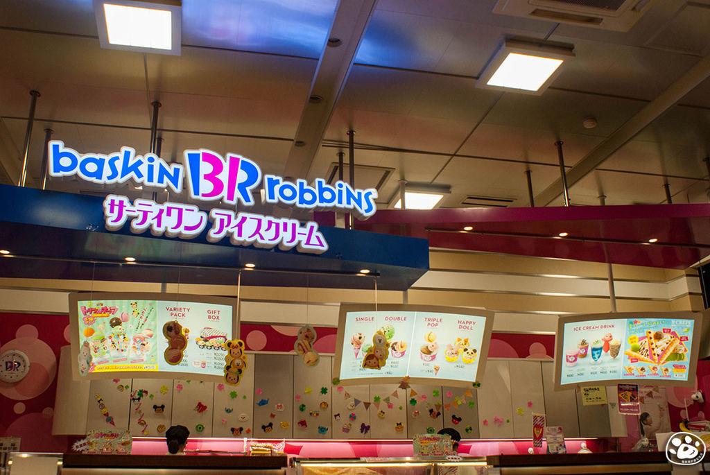 日本沖繩奧特萊斯購物中心31冰淇淋-Outlet Ashibinaa-BR(BarskinRobbyins) (7).jpg
