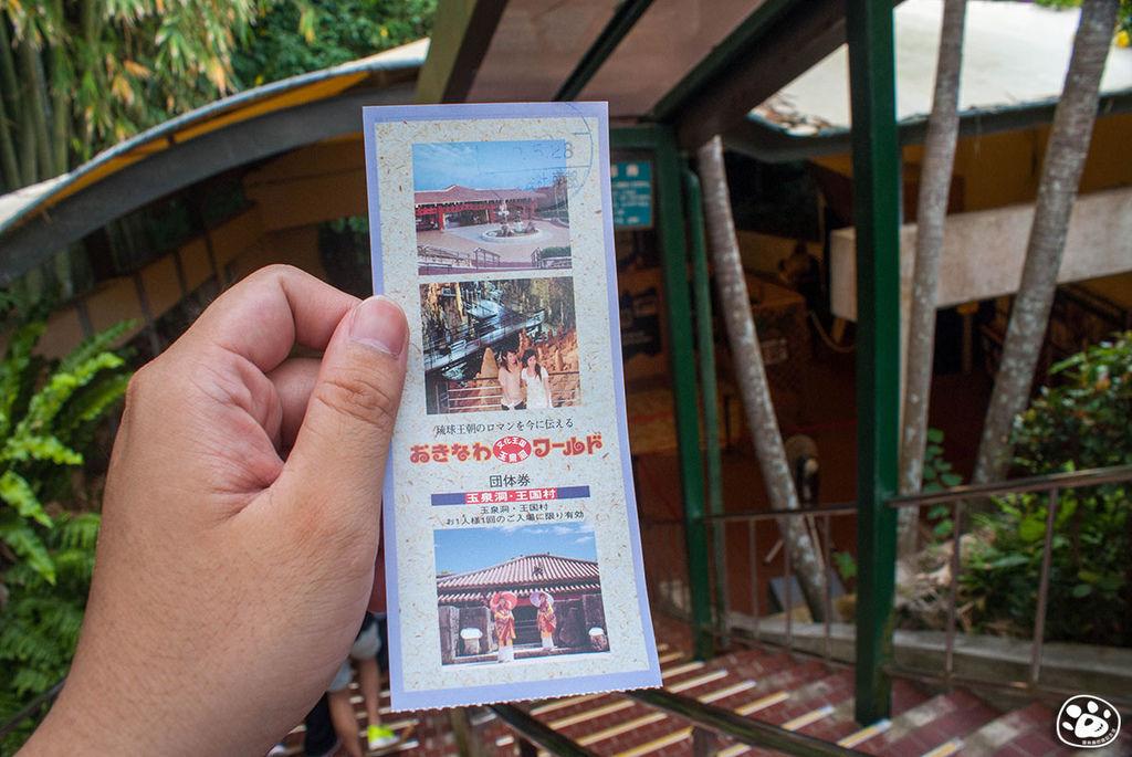 日本景點沖繩世界文化王國-玉泉洞 (3).jpg