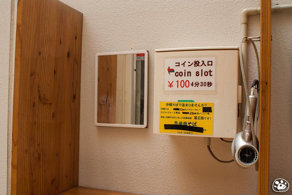 日本沖繩景點-真榮田岬-浮淺 (5).jpg