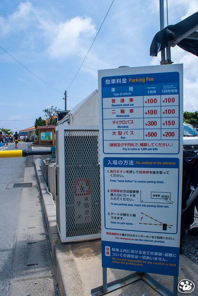 日本沖繩景點-真榮田岬-浮淺 (2).jpg
