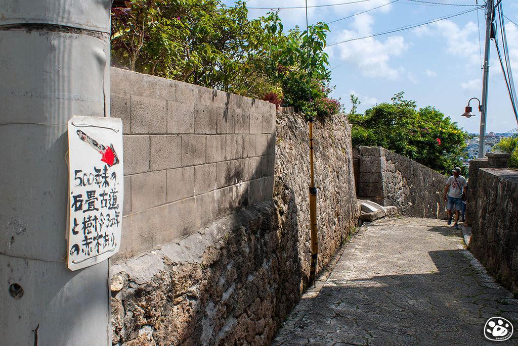 日本沖繩景點-金城町石疊道(金城町石畳道) (14).jpg