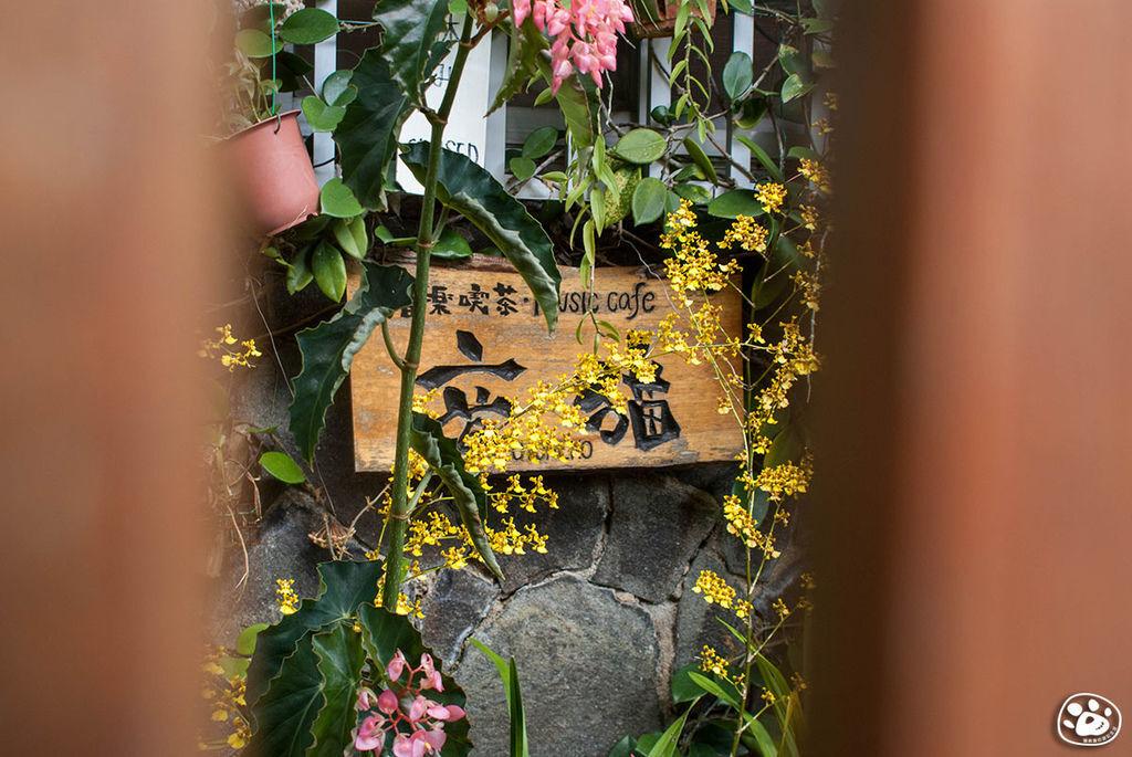 日本沖繩景點-金城町石疊道(金城町石畳道) (29).jpg