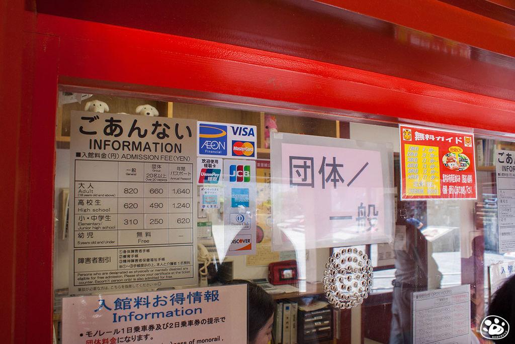 日本沖繩景點-首里城 (17).jpg