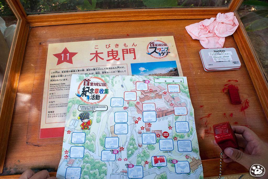 日本沖繩景點-首里城 (14).jpg