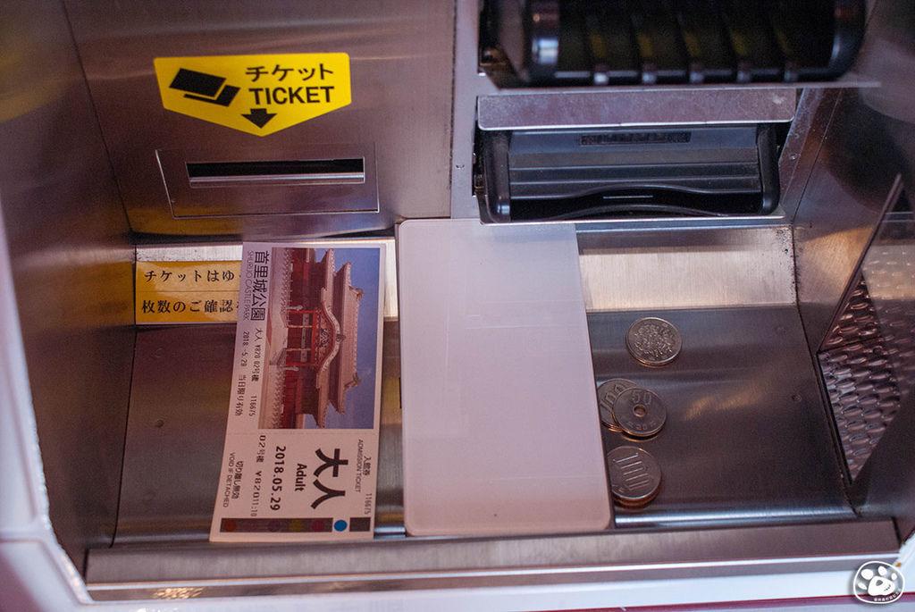 日本沖繩景點-首里城 (20).jpg