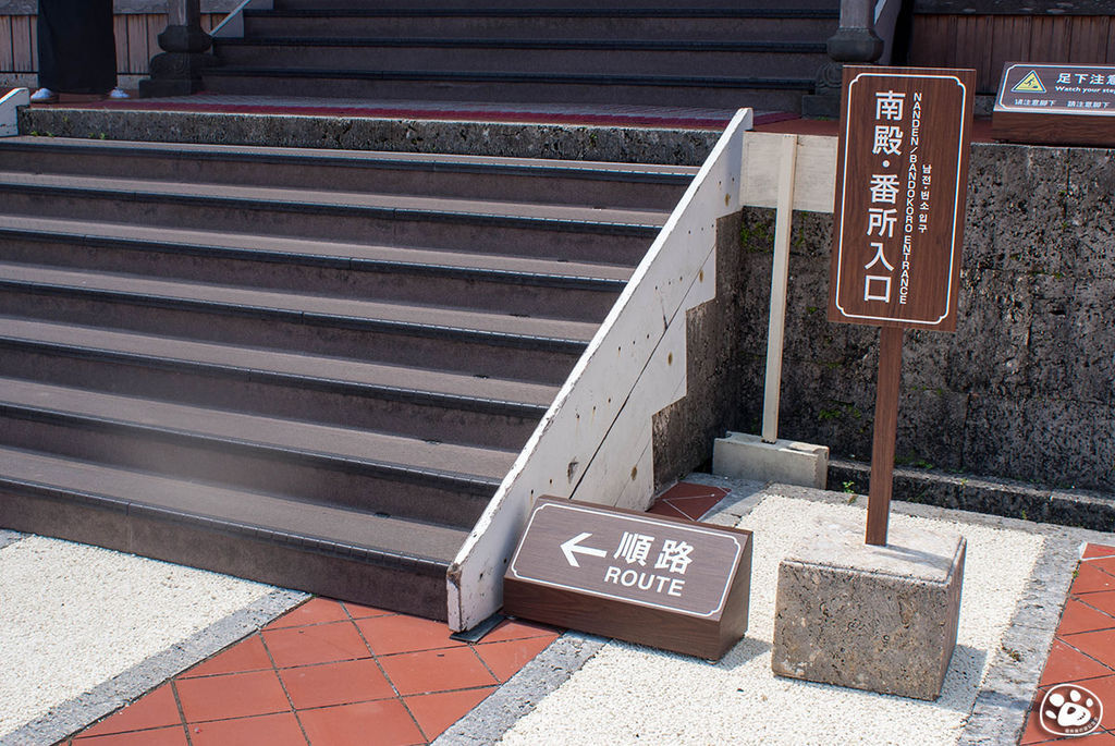 日本沖繩景點-首里城 (23).jpg