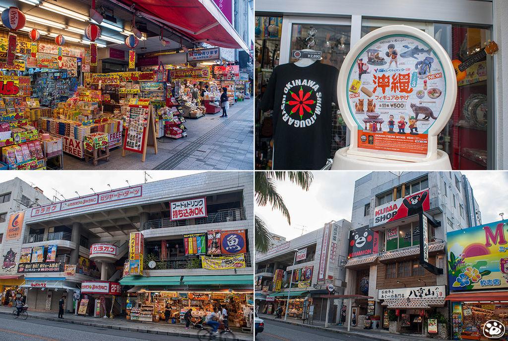 日本沖繩購物景點-國際通 (2).jpg