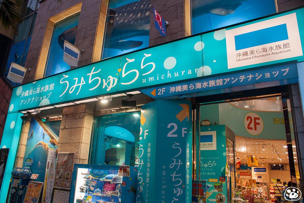 日本沖繩購物景點-國際通 (12).jpg