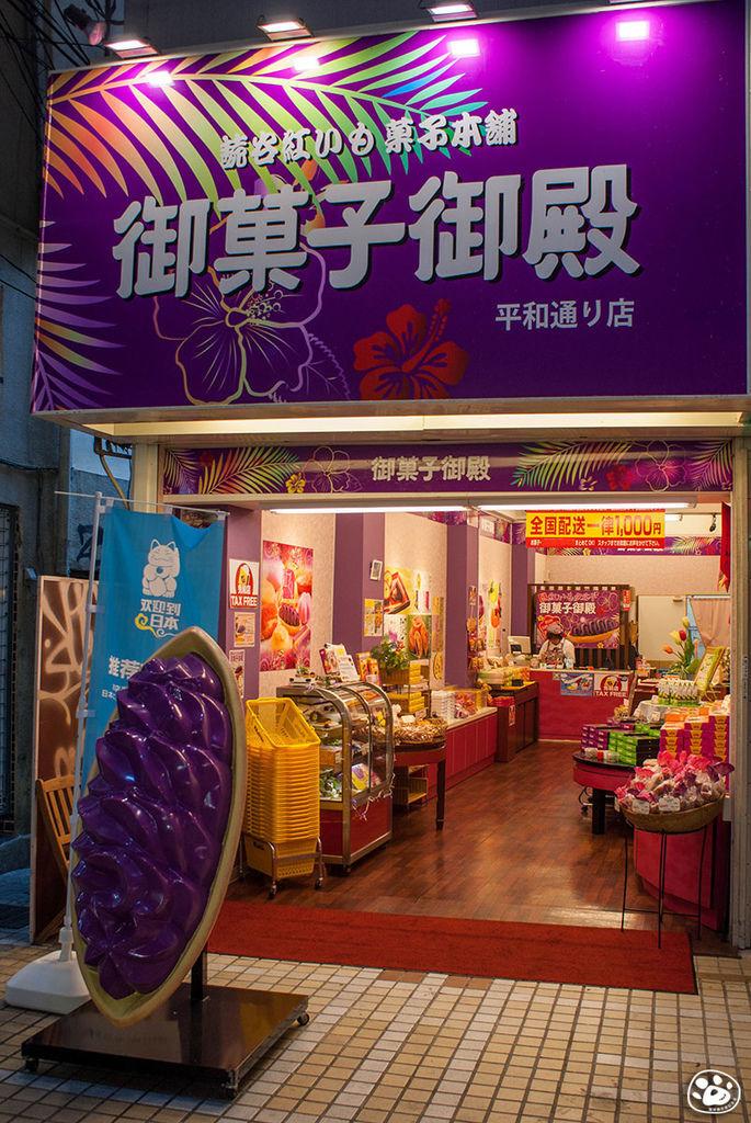 日本沖繩購物景點-國際通-平和通商店街 (5).jpg