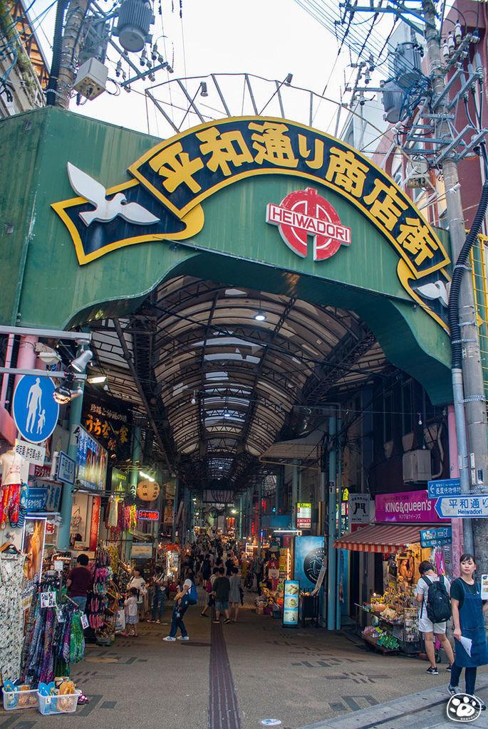 日本沖繩購物景點-國際通-平和通商店街 (1).jpg