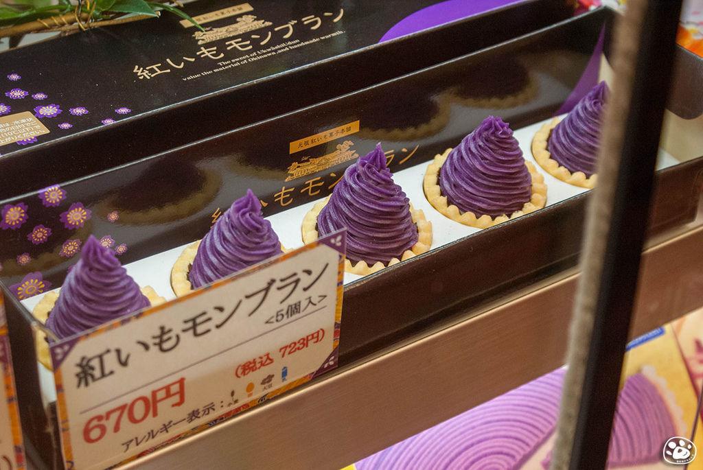 日本沖繩購物景點-國際通-平和通商店街 (7).jpg