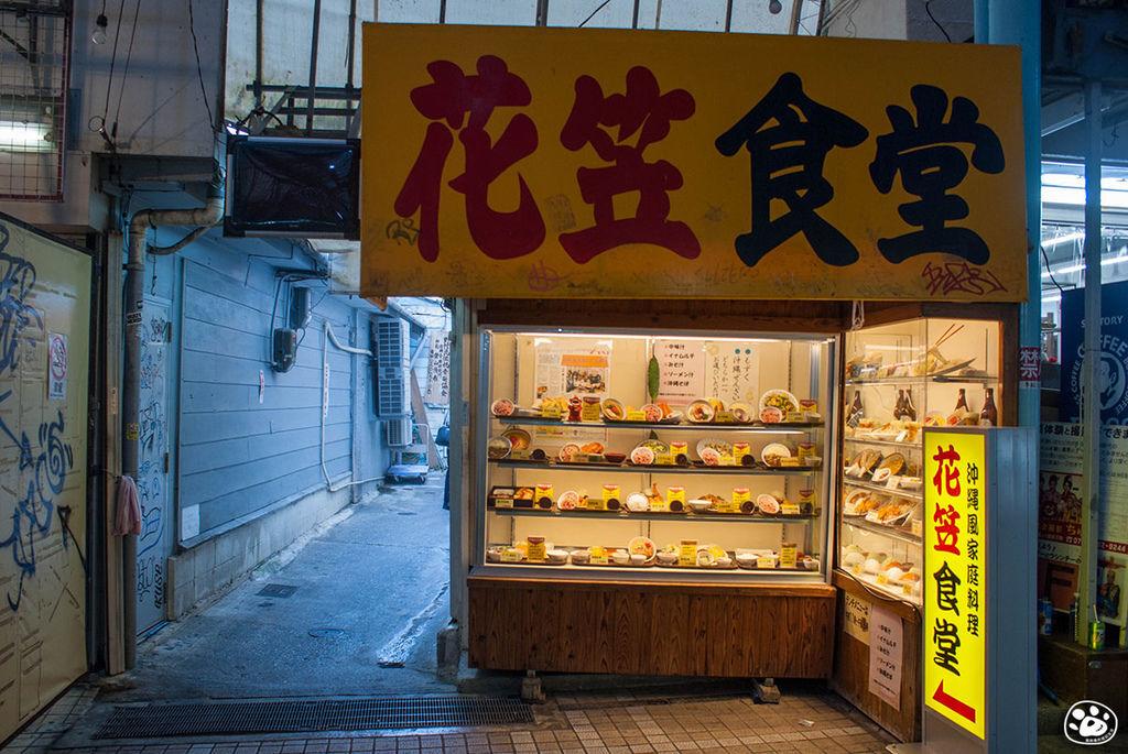 日本沖繩購物景點-國際通-平和通商店街 (10).jpg