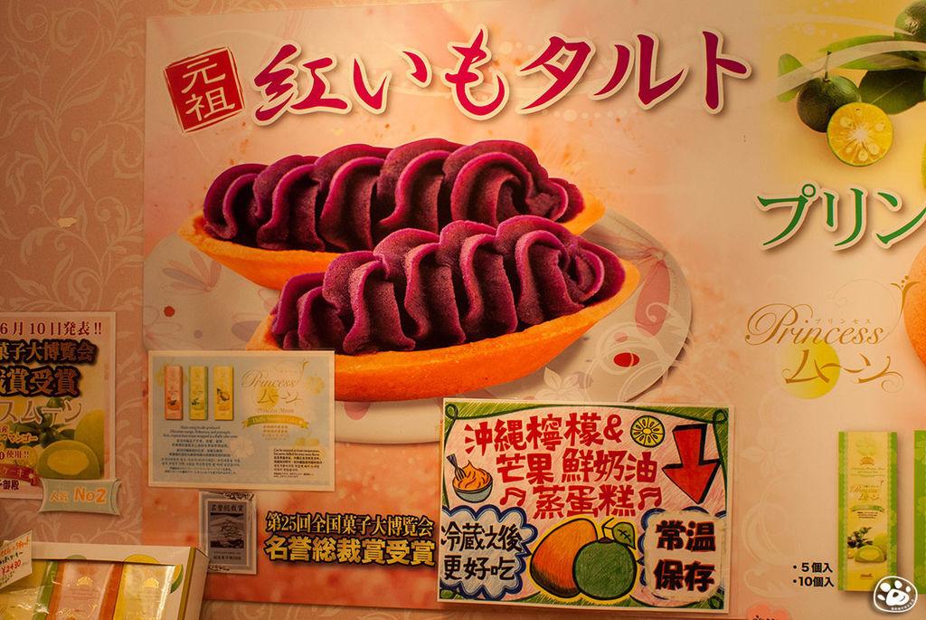 日本沖繩購物景點-國際通-平和通商店街 (9).jpg