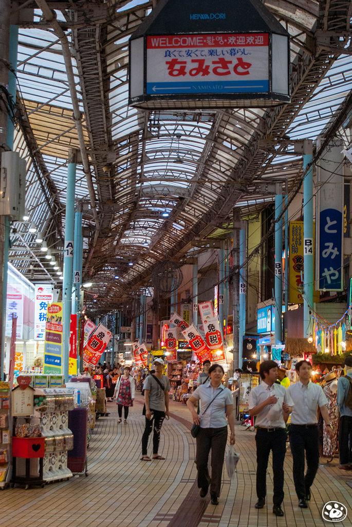 日本沖繩購物景點-國際通-平和通商店街 (4).jpg